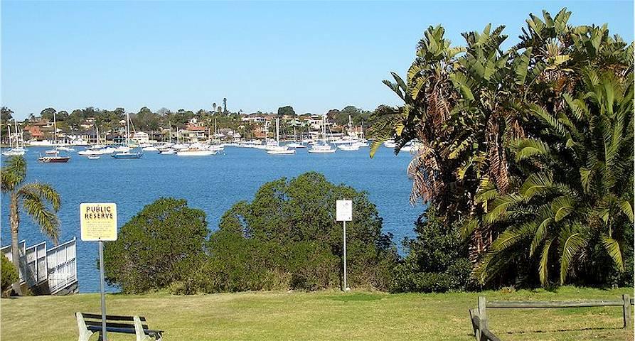 Image of Kogarah Bay